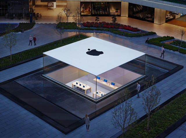 apple-store-istanbul